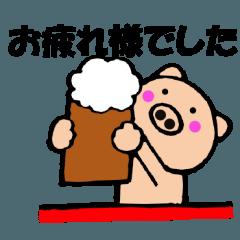 [LINEスタンプ] 主婦が作ったデカ文字 使えるブタ7 (1)