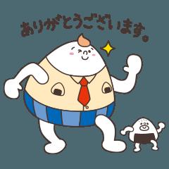 おむのすけ2(サラリーマン編)