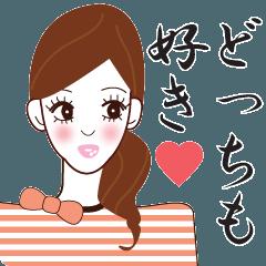大人女子の恋愛系スタンプ