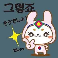 ももうさ韓国語2