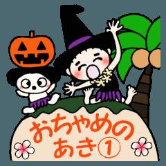 ハワイアンガールおちゃめの秋1