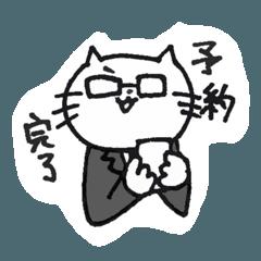 眼鏡ネコさん