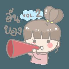 Anyeong! JooJoo 2