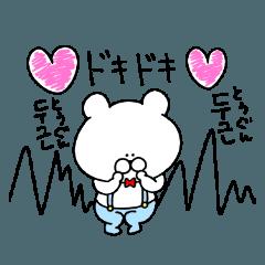 動く!韓国語で愛を伝えよう❤︎❤︎