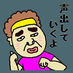 読モ☆しげるりっち